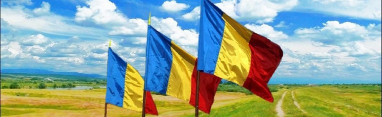 romania-drapel