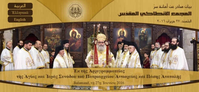 antiohia sinod-16